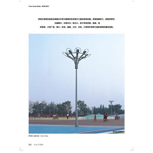 8米新颖球场灯非标工程定制