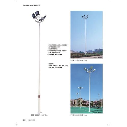 12米高亮度篮球场照明灯