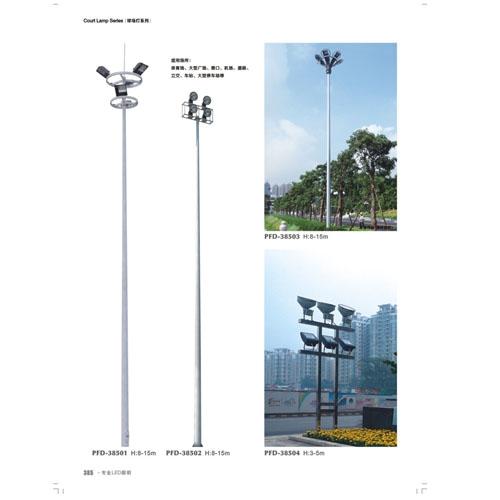 15米实用球场高杆灯厂价直销