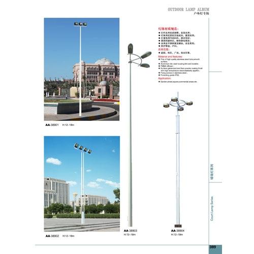 街区公园足球场照明用灯工程定制