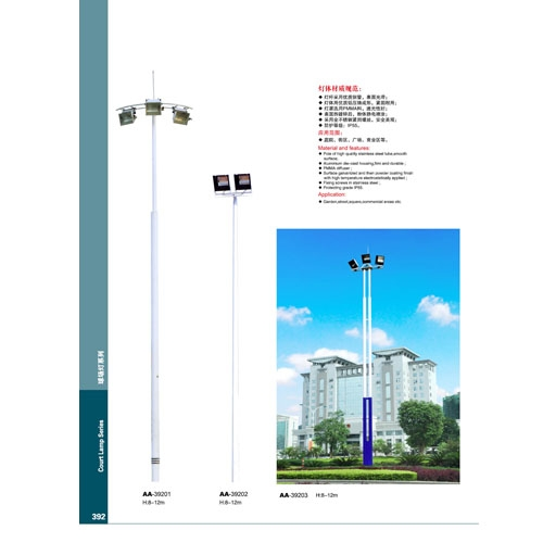 专业制造球场灯高杆灯景区照明灯