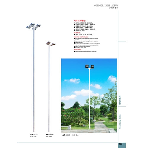 Q235优质热镀锌钢材中杆路灯