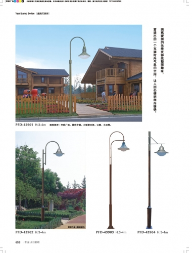太阳能草坪灯  景观灯 壁灯厂家直销