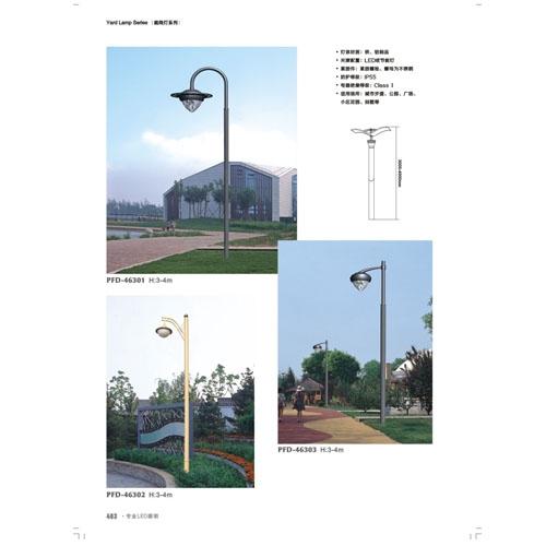 草坪灯 壁灯 太阳能壁灯 路灯厂家直销