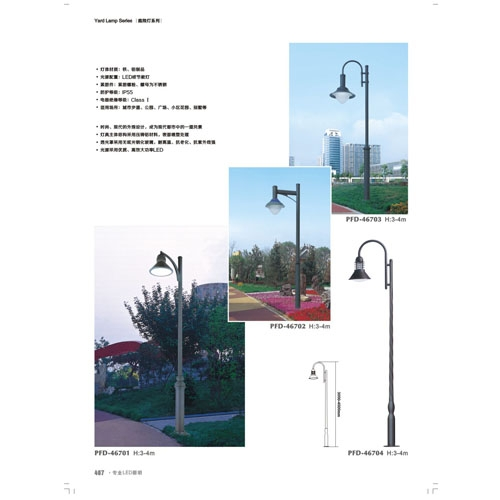 草坪灯 太阳能壁灯 太阳能柱头灯