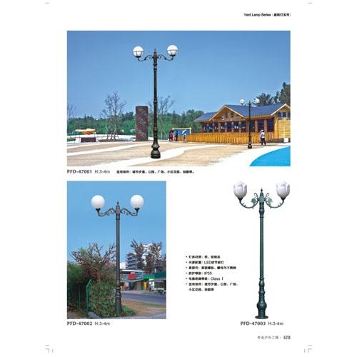 景观灯 太阳能壁灯 太阳能路灯