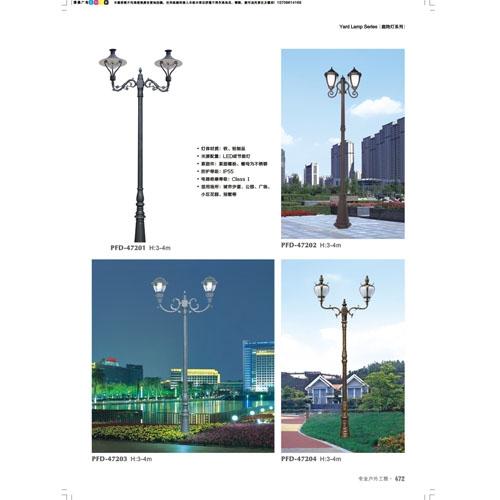 草坪灯 景观灯  太阳能路灯 壁灯