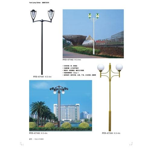 壁灯 草坪灯 景观灯 太阳能壁灯
