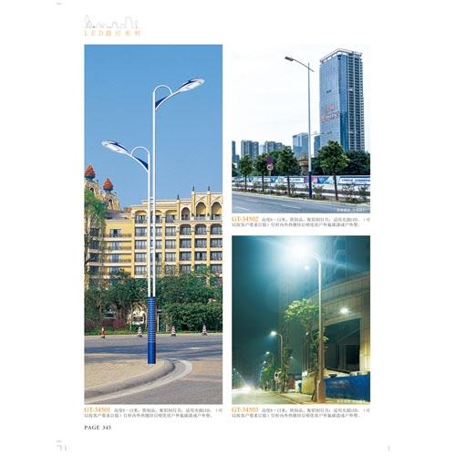 国道省道高速通用LED实用道路灯