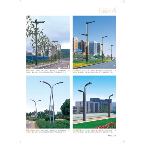 LED现代铝材道路灯