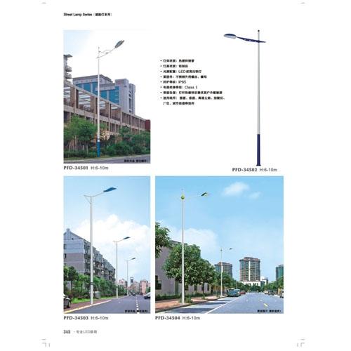 专业生产LED公路照明道路灯