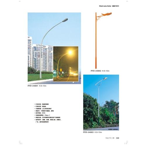 LED中式庭院路灯
