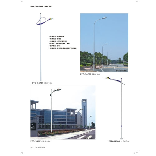 LED飞机头市电路灯