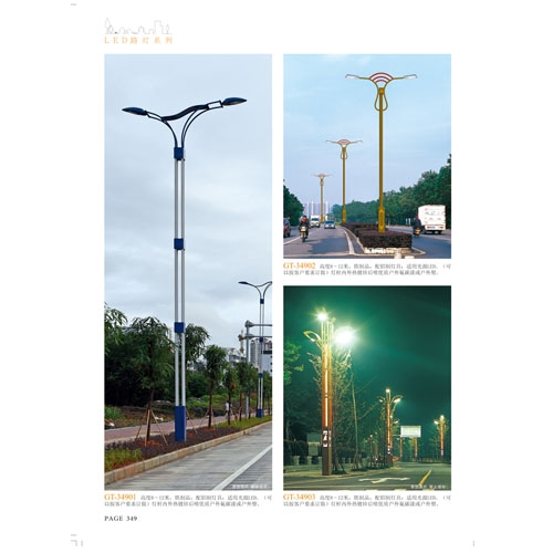 市电LED景观路灯