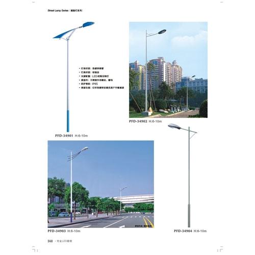 6米LED楼盘街道照明道路灯