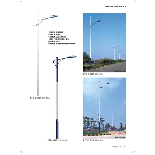 7米LED镇区街道照明路灯