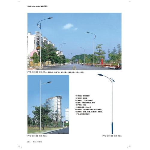 9米LED单臂路灯厂家直销