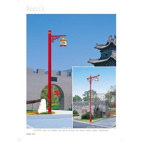 中式传统灯笼造型路灯定制