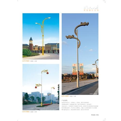中国风龙头造型非标路灯定制