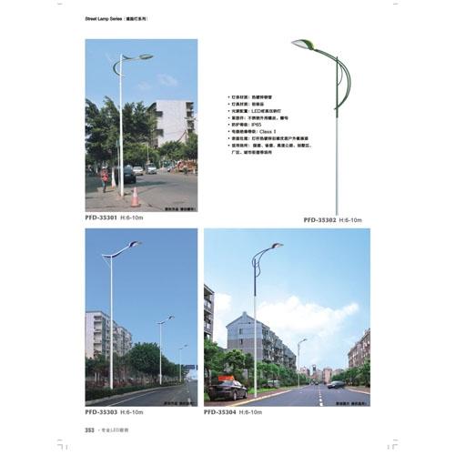 6米简洁设计LED道路灯