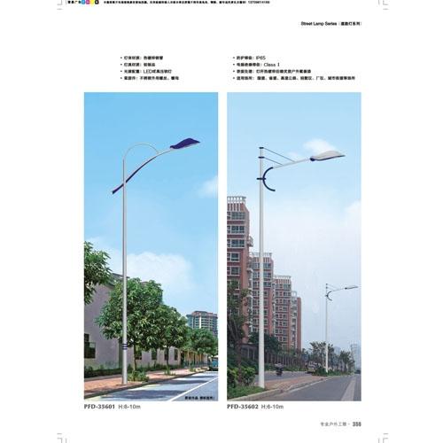 优质时尚LED道路灯厂价直销