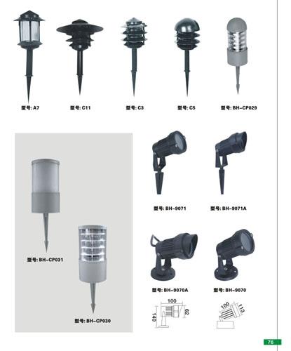 便携式LED插地灯厂价批发