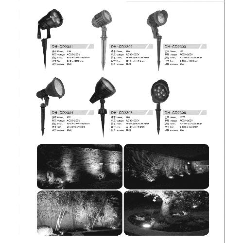 环境照明装饰用LED铝材插地射灯