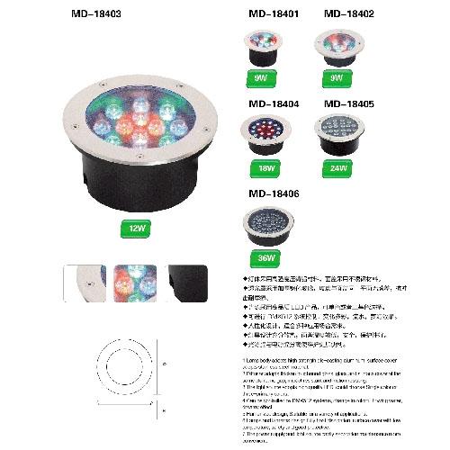 LED多彩变色埋地灯厂价供应
