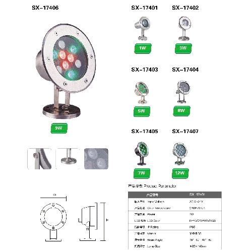 LED水底灯喷泉灯水池灯厂价批发零售