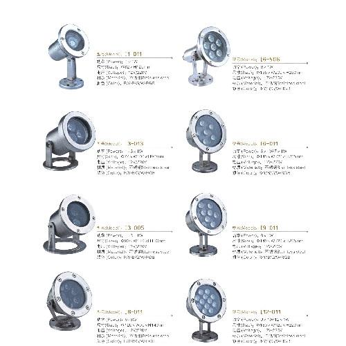 可摇头LED水池灯喷泉灯水底灯