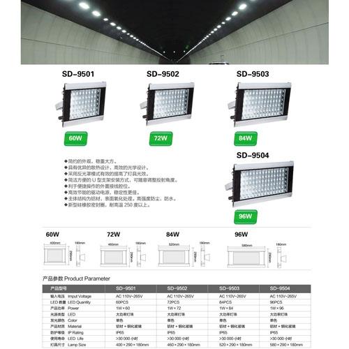 60WLED隧道照明灯中山专业生产厂家