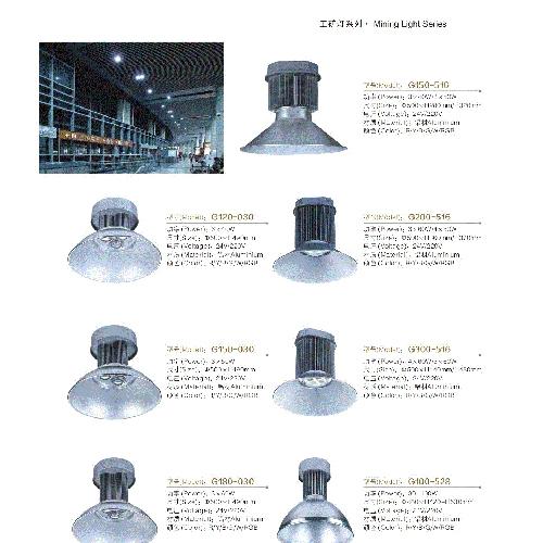 100-300W工场照明LED工矿灯