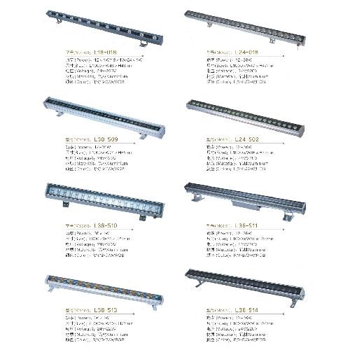 DMX外控LED洗墙灯厂价直销批发