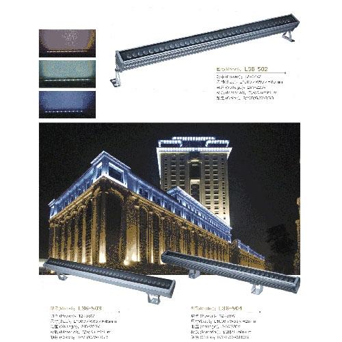 专业生产高亮节能LED洗墙灯
