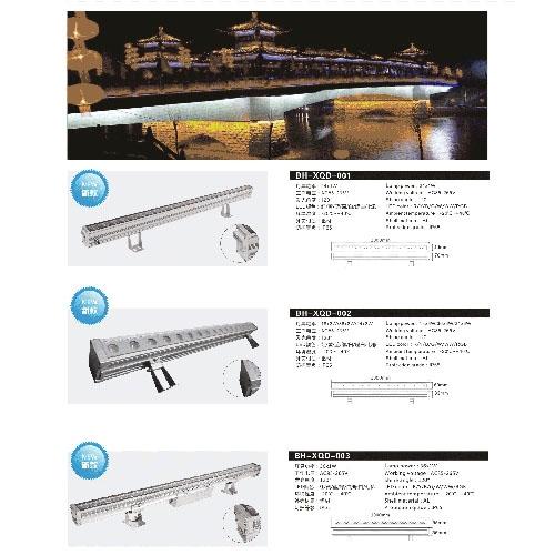 优质户外防水LED洗墙灯厂家直供