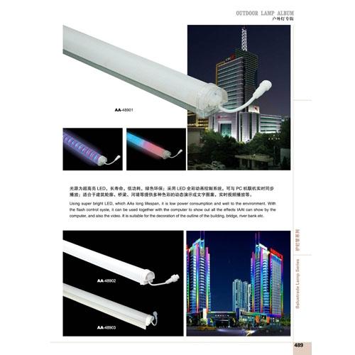 LED七彩霓虹灯数码护栏管