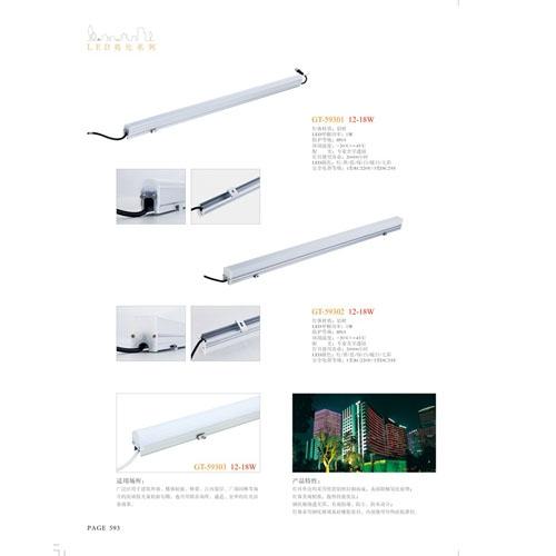LED护栏管线条灯厂家批发
