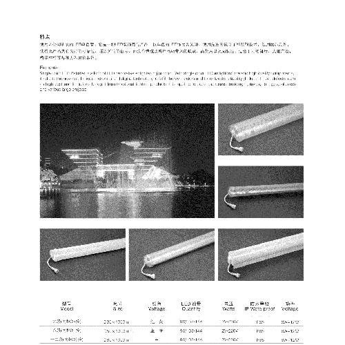 非标工程LED护栏管专业定制