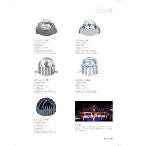 建筑装饰照明亮化工程用LED点光源