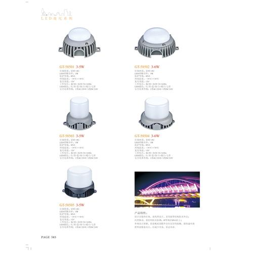 节能LED幕墙装饰像素灯点光源中山厂价直供