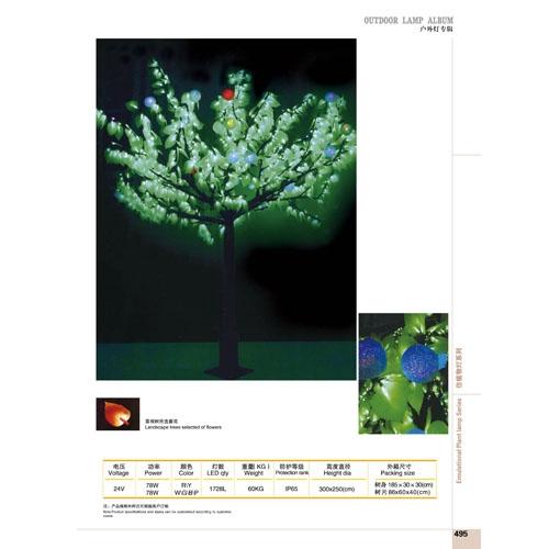 LED仿真景观发光树灯厂价批发