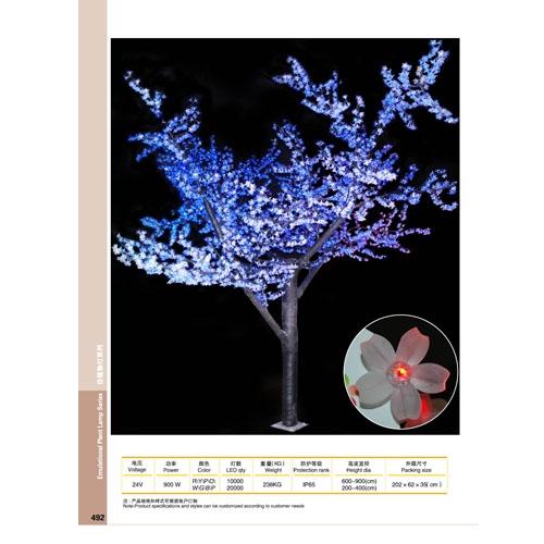 公园广场装饰工程用防水LED树灯