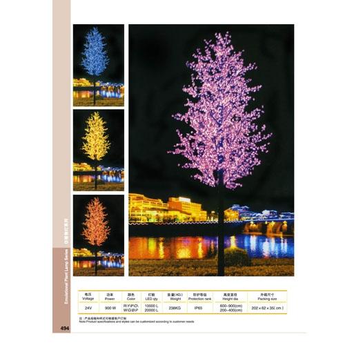 低压LED仿真樱花植物树灯