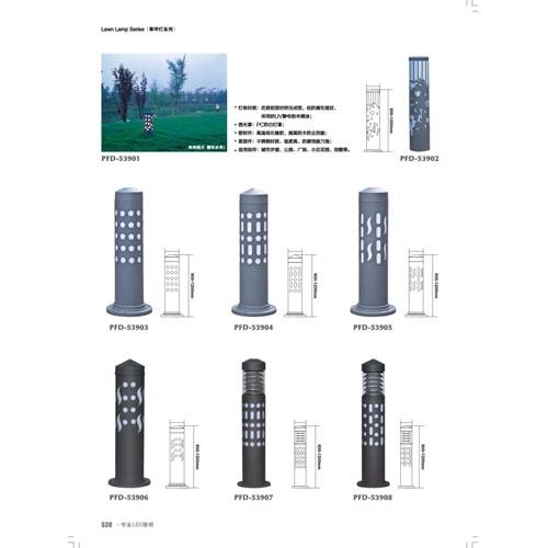子弹头草坪灯镂空图案定制
