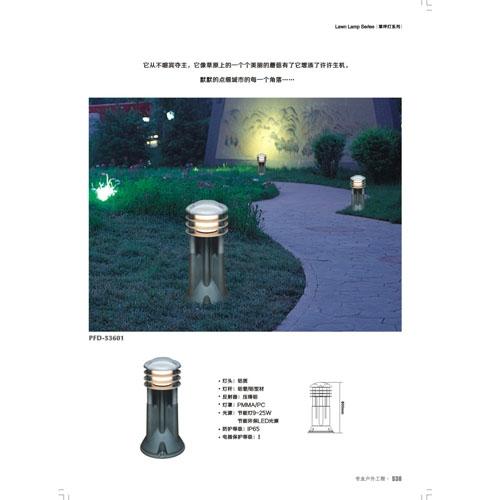 小道绿化照明用LED草坪灯