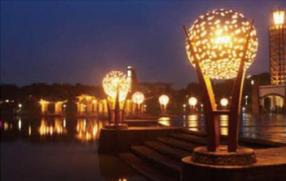 中山庭院灯